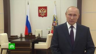 Путин поздравил следователей спрофессиональным праздником