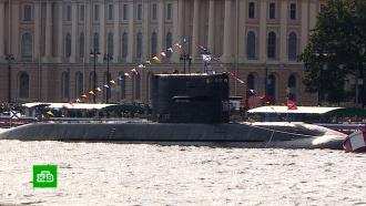 ВНеву могут зайти не все: особенности морского парада в<nobr>Санкт-Петербурге</nobr>