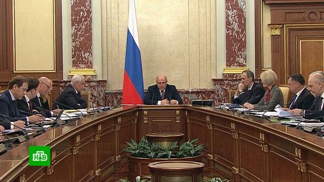 Стратегия прорыва: что ждет российскую экономику вближайшие 10лет.Путин, нацпроекты, правительство РФ, экономика и бизнес.НТВ.Ru: новости, видео, программы телеканала НТВ