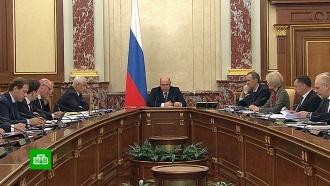 Стратегия прорыва: что ждет российскую экономику вближайшие 10лет