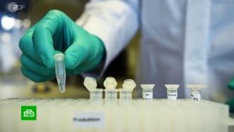 Гонка вакцин от коронавируса грозит миру серьезными проблемами