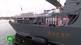 День ВМФ во Владивостоке: парад впервые прошел вбухте Золотой Рог