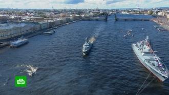Главный <nobr>военно-морской</nobr> парад завершился вПетербурге