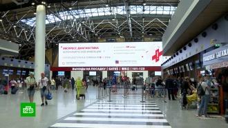 ВРоссии выявили 5635новых случаев коронавируса
