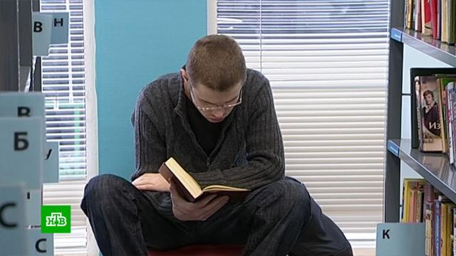 Российские библиотеки спрячут книги с маркировкой «18+».библиотеки и книгоиздание, экономика и бизнес, дети и подростки.НТВ.Ru: новости, видео, программы телеканала НТВ