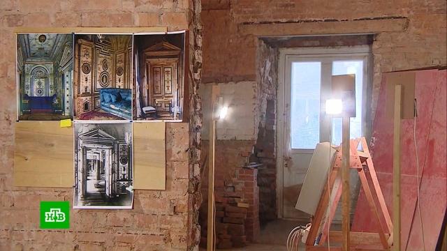 ВЦарском Селе восстанавливают личные покои ЕкатериныII.Санкт-Петербург, выставки и музеи, история, монархи и августейшие особы, реконструкция и реставрация.НТВ.Ru: новости, видео, программы телеканала НТВ