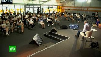 Участники молодежного форума «Территория смыслов» совместили форматы онлайн иофлайн