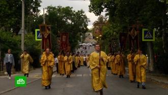 ВХерсонесе отметили День крещения Руси
