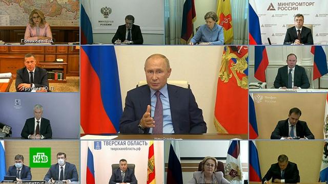 Эффективность ибезопасность: Путин назвал ключевые требования квакцине от COVID-19.Путин, болезни, здоровье, здравоохранение, коронавирус, медицина, эпидемия.НТВ.Ru: новости, видео, программы телеканала НТВ