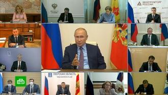 Эффективность ибезопасность: Путин назвал ключевые требования квакцине от <nobr>COVID-19</nobr>