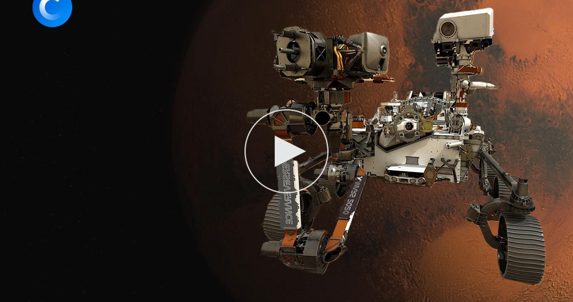 Миссия нового марсохода «Настойчивость»