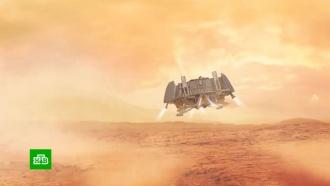 США, Китай и ОАЭ включились в марсианскую гонку