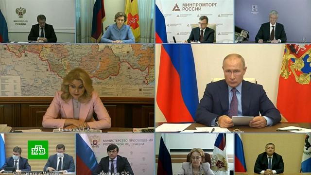 На совещании у Путина обсудили грозящую в сентябре опасность.Путин, коронавирус, эпидемия, здравоохранение, медицина.НТВ.Ru: новости, видео, программы телеканала НТВ
