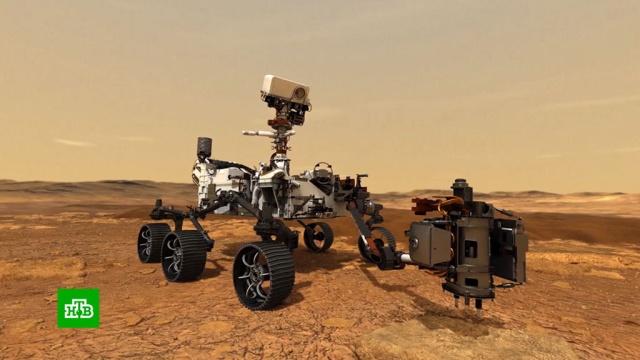 ВСША готовятся кзапуску марсохода Perseverance.Марс, США, космос.НТВ.Ru: новости, видео, программы телеканала НТВ