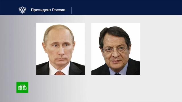 Путин провел переговоры с президентом Кипра.Кипр, Путин, переговоры.НТВ.Ru: новости, видео, программы телеканала НТВ