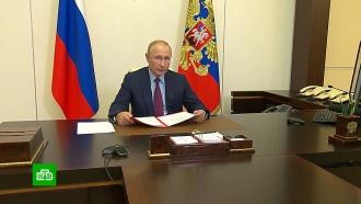 Путин обсудил задержание россиян в Белоруссии с Совбезом РФ