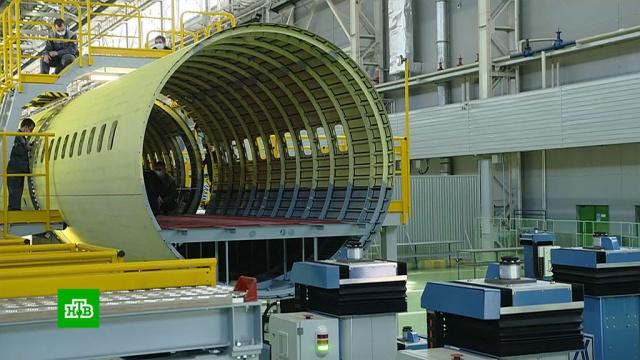 Как собирают пассажирский Ил-114 на военном заводе.авиация, промышленность, самолеты.НТВ.Ru: новости, видео, программы телеканала НТВ
