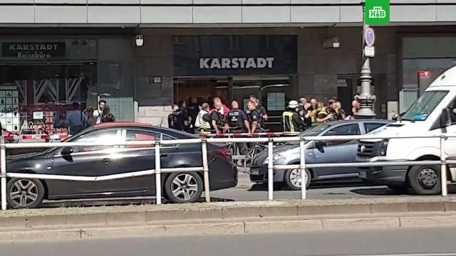 В ТЦ в Берлине атаковано отделение банка: 11 пострадавших.Берлин, нападения.НТВ.Ru: новости, видео, программы телеканала НТВ