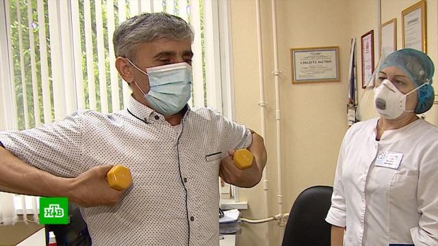 Всвердловском реабилитационном центре перенесших COVID-19 заново учат дышать.Свердловская область, коронавирус, медицина.НТВ.Ru: новости, видео, программы телеканала НТВ