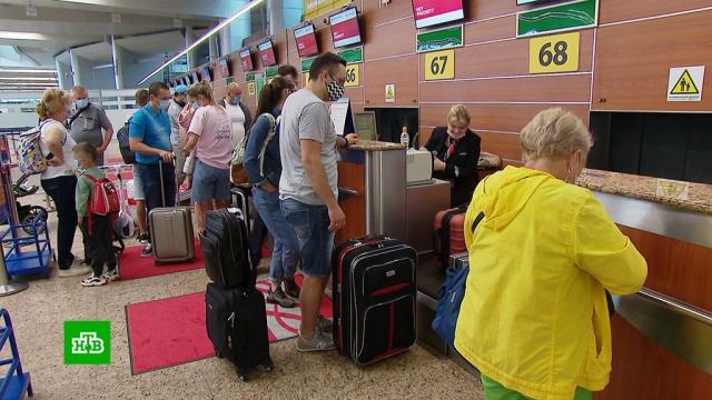 Абхазия открыла границу сРоссией.Абхазия, граница, коронавирус, туризм и путешествия, эпидемия.НТВ.Ru: новости, видео, программы телеканала НТВ