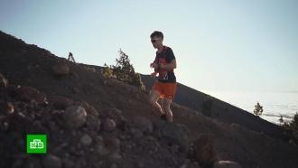 Испытать себя: любители бега устраивают сверхмарафоны по бездорожью