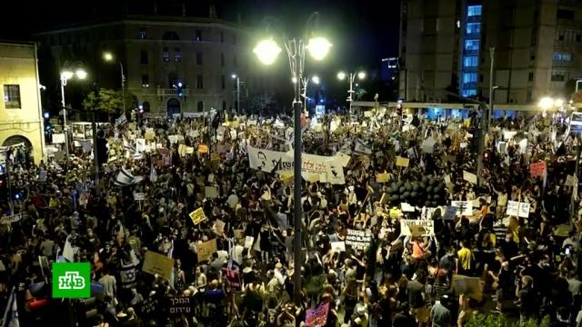 Антиправительственные акции вИзраиле: граждане требуют отставки Нетаньяху.Израиль, демонстрации, митинги и протесты.НТВ.Ru: новости, видео, программы телеканала НТВ