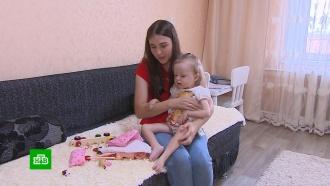 Страдающей СМА двухлетней Регине срочно нужны деньги на лечение