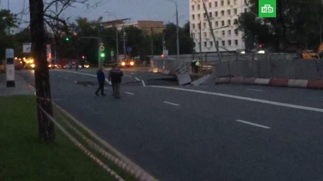 На западе Москвы дорога провалилась во время ремонта.Москва.НТВ.Ru: новости, видео, программы телеканала НТВ