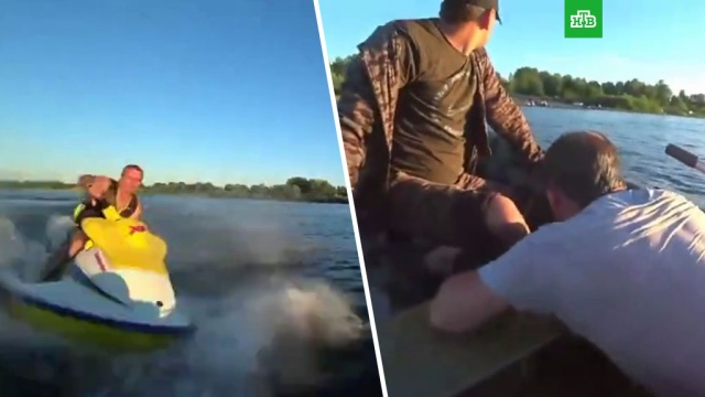 Под Тольятти гидроцикл протаранил моторную лодку.Тольятти.НТВ.Ru: новости, видео, программы телеканала НТВ