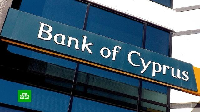 Начали с Кипра: почему платить налоги выгоднее в России.Кипр, Минфин РФ, налоги и пошлины.НТВ.Ru: новости, видео, программы телеканала НТВ