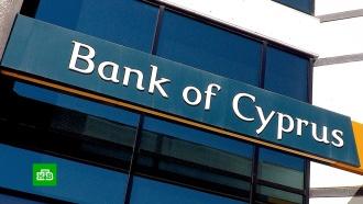 Начали с Кипра: почему платить налоги выгоднее в России