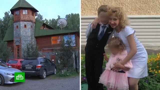 Семью сдвумя детьми на алтайской турбазе убил бензиновый генератор.Алтайский край, аресты, несчастные случаи, суды, туризм и путешествия, халатность.НТВ.Ru: новости, видео, программы телеканала НТВ