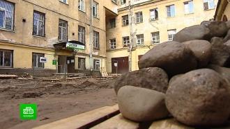 Жители центра Петербурга спасли от уничтожения исторические булыжники