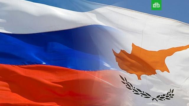 Россия выходит из соглашения о двойном налогообложении с Кипром.Минфин РФ сообщил о начале процедуры разрыва налогового соглашения с Кипром. Это значит, что вывод денег в офшоры станет невыгодным.Кипр, Минфин РФ, налоги и пошлины.НТВ.Ru: новости, видео, программы телеканала НТВ