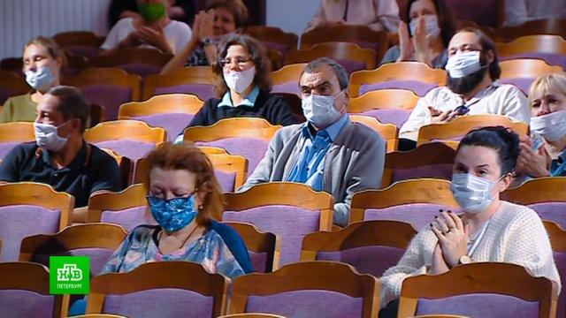Культурная столица начинает готовиться к открытию театров после пандемии.Санкт-Петербург, карантин, коронавирус, театр, эпидемия.НТВ.Ru: новости, видео, программы телеканала НТВ