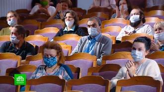 Культурная столица начинает готовиться к открытию театров после пандемии