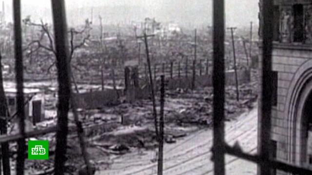 В Японии в онлайн-формате вспоминают жертв бомбардировок Хиросимы и Нагасаки.Хиросима, Япония, памятные даты, ядерное оружие, история.НТВ.Ru: новости, видео, программы телеканала НТВ