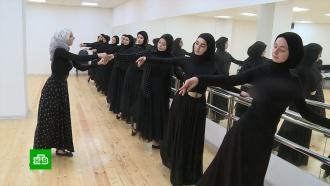 Особенности национального балета: вЧечне объединили классический танец илезгинку