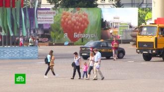 ВБелоруссии стартует досрочное голосование на выборах президента