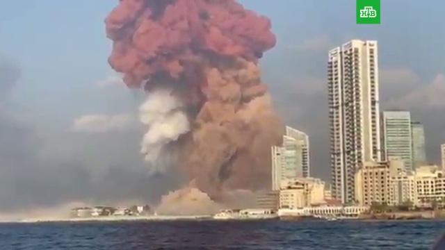 Мощный взрыв прогремел впорту Бейрута.взрывы.НТВ.Ru: новости, видео, программы телеканала НТВ
