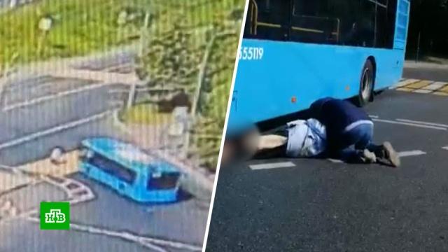 ВМоскве уводителя автобуса случилась истерика после смертельного ДТП.ДТП, автобусы, пенсионеры.НТВ.Ru: новости, видео, программы телеканала НТВ