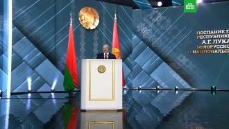 Лукашенко заявил, что его хотят унизить, растоптать иуничтожить
