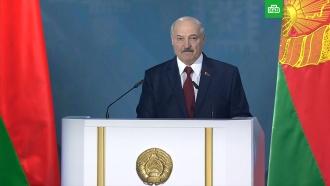 Лукашенко высказался оперемене вотношениях России иБелоруссии
