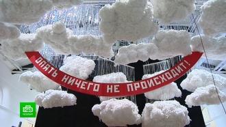 В Петербурге возводят художественную «Немоскву»