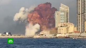 ЧП в порту Бейрута сравнили с подрывом 1800 тонн тротила