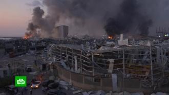 Взрыв вБейруте: подтверждена гибель 78человек