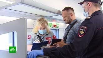 Вмосковском транспорте оштрафовали более 42тысяч пассажиров без масок.НТВ.Ru: новости, видео, программы телеканала НТВ