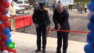 На Курилах открыли аварийно-спасательный центр МЧС.НТВ.Ru: новости, видео, программы телеканала НТВ