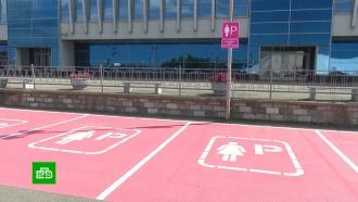 ВКазани провалился эксперимент сженскими местами на парковке