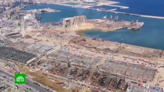 Ущерб от взрыва вБейруте оценивают в$15млрд